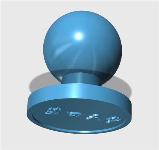 123D Design软件3D建模教程:快速设计出印章模型