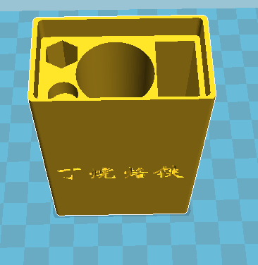 丁烷烙铁的盒子