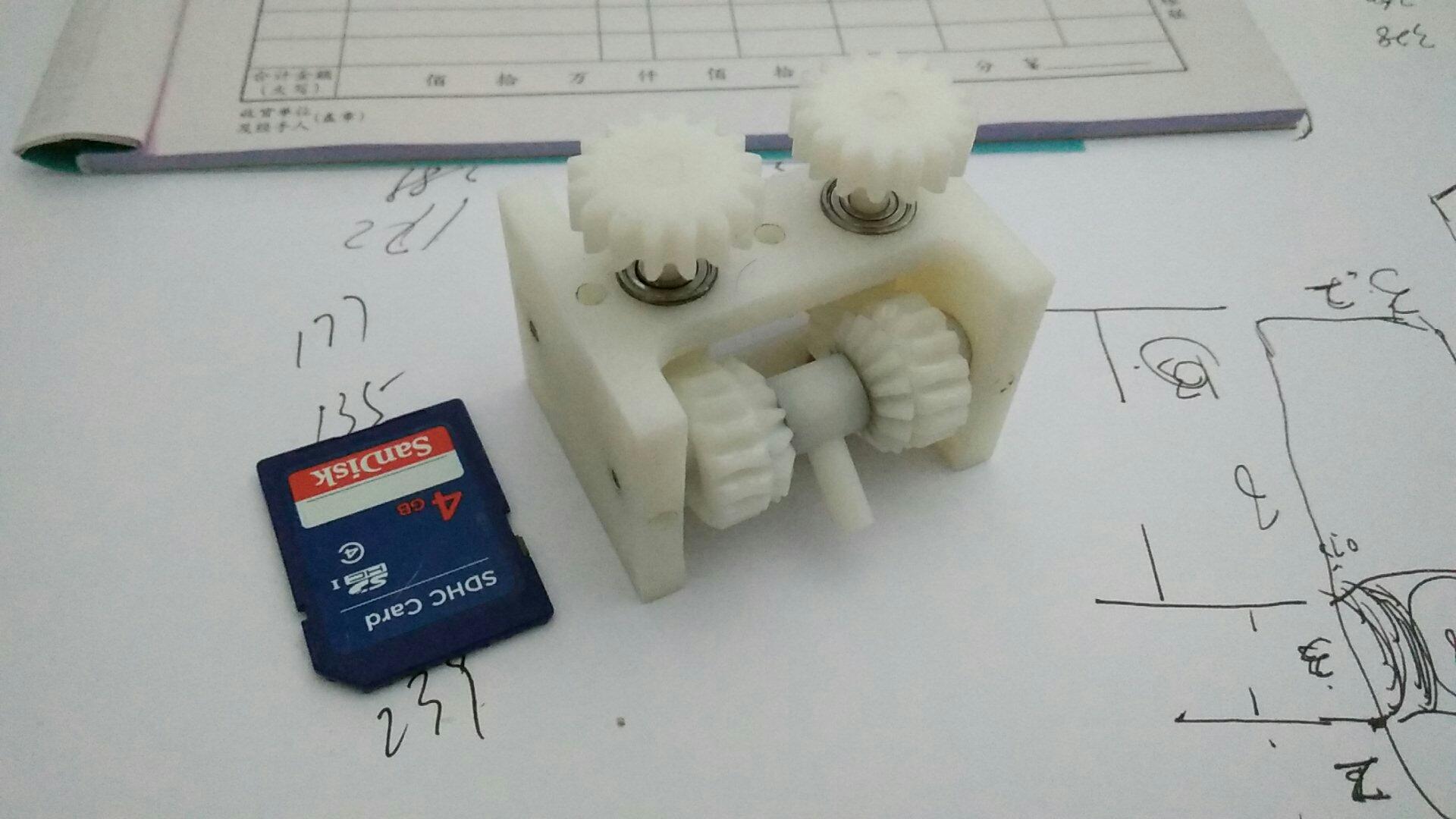 机械结构验证