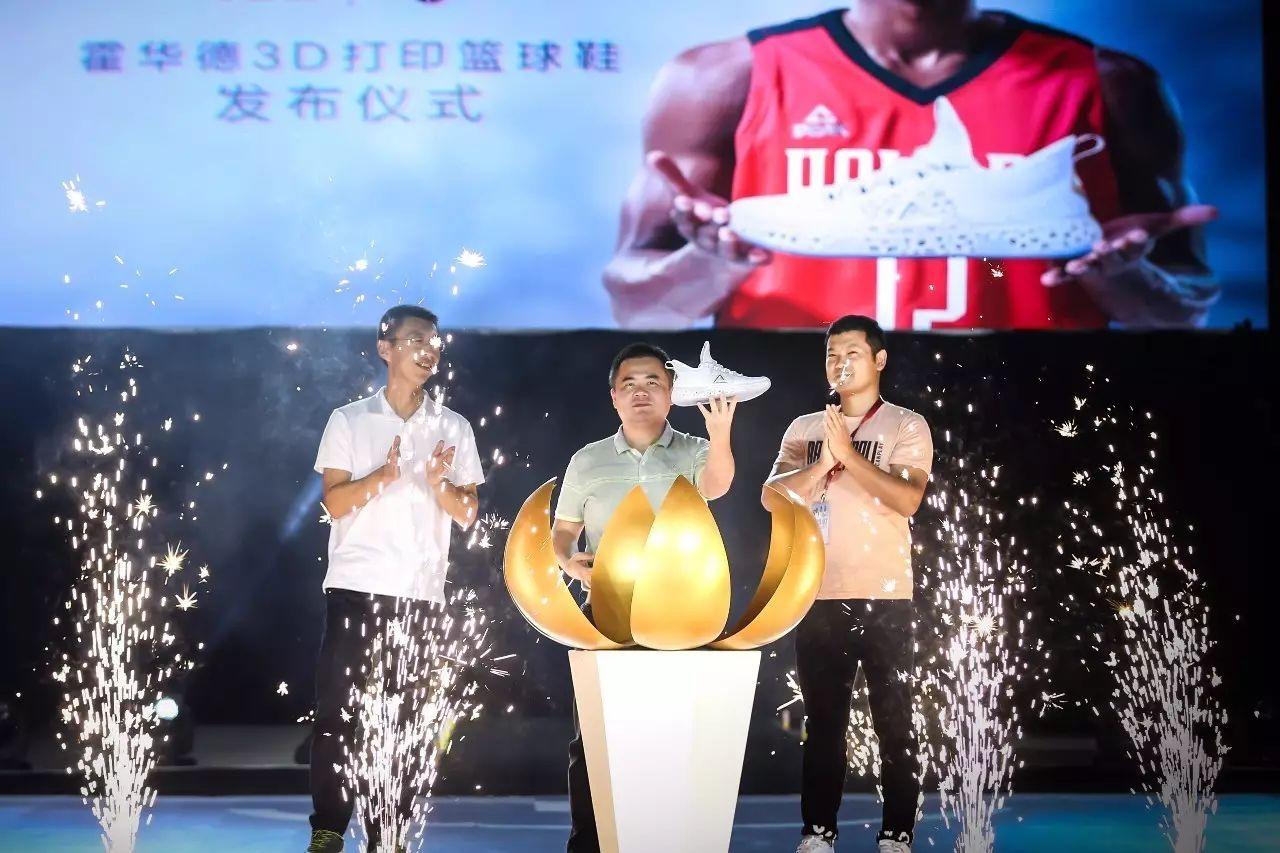 希尔亮相匹克18Q2新品发布会,全球首款3D打印篮球鞋10月上市
