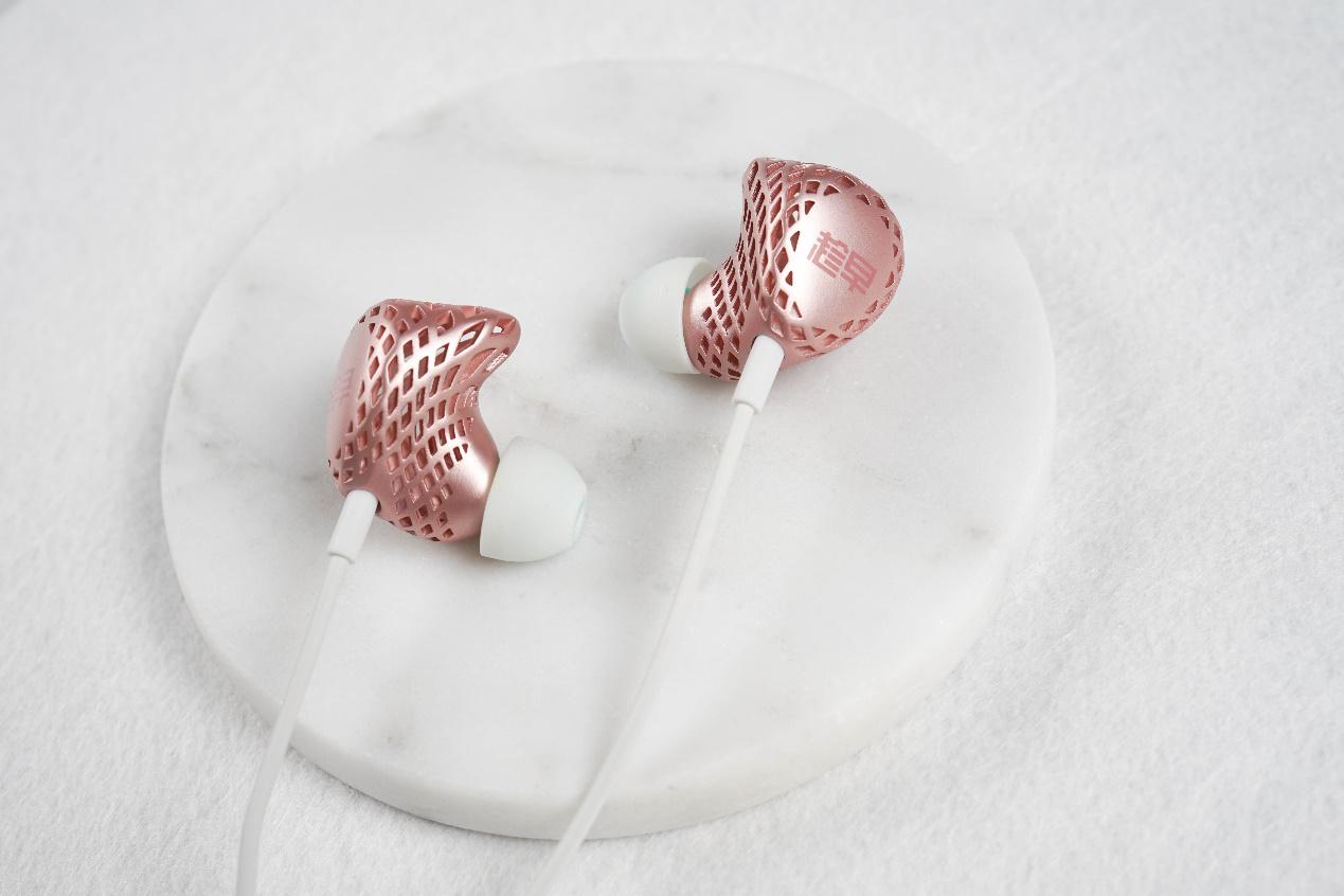 """黑格科技联合""""趁早""""品牌 推出限量版定制3D打印耳机"""