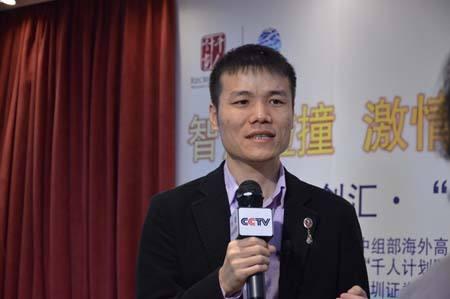 上海成杉资本董事长一行造访亚洲通官网注册领军人劳长石院长