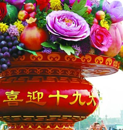 """仅用了7天!3D打印""""祝福祖国""""大花篮绽放天安门广场"""