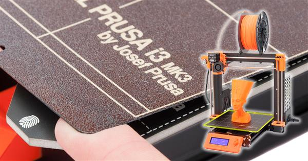 Prusa Printers推出新的3D打印机Original i3 MK3 售价749美元起