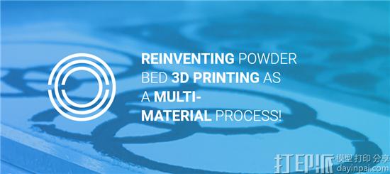 Aerosint开发出引入多材料打印能力的新粉末床亚洲通官网注册技术