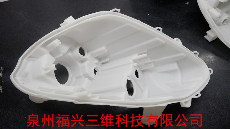 3D打印汽车配件