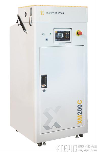 Xact-Metal_XM200C_Large-3.png