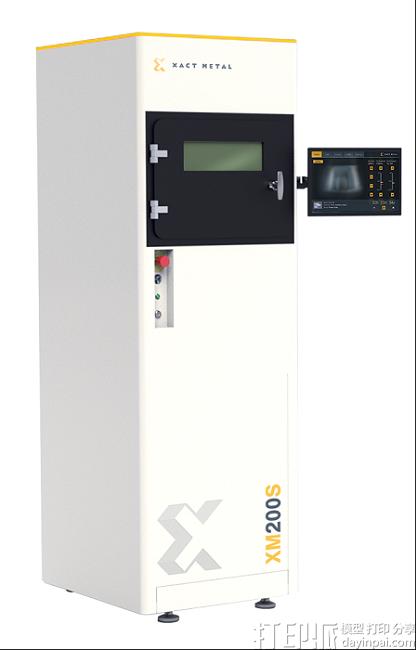 Xact-Metal_XM200S_Large-4.png