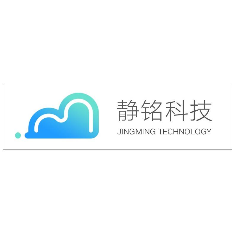 武汉静铭科技有限公司