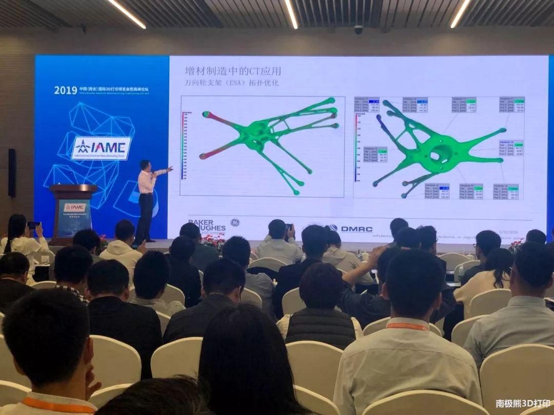 专访GE廖凯:工业CT无损检测已成金属3D打印必须的环节